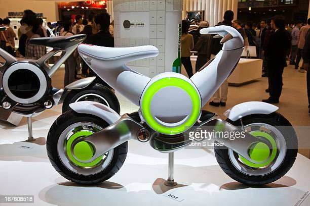 Suzuki's EFs concept electric motorbike at the Tokyo Motor Show a biennial auto show held in October or November at the Makuhari Messe event space in...