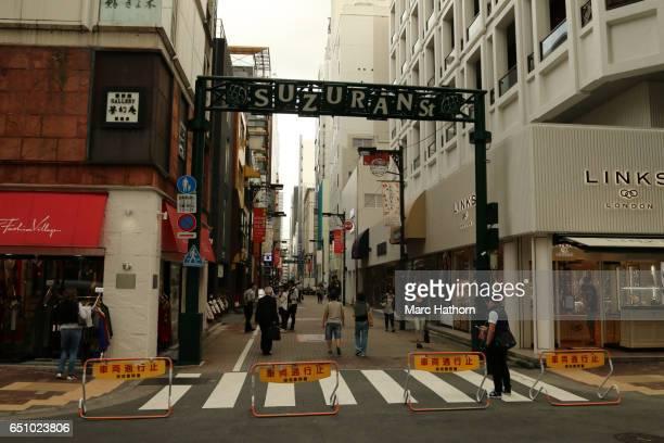 Suzuran Street - Ginza Shopping District
