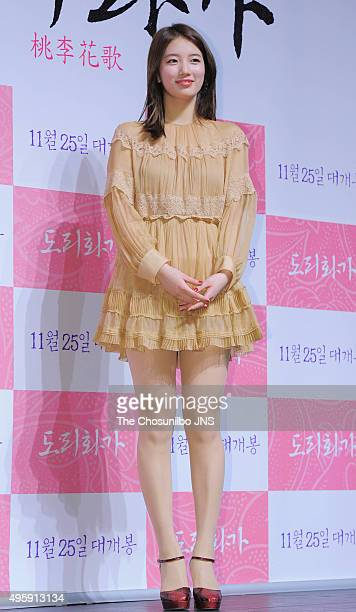 Suzy of miss A attends the movie 'The Sound of a Flower' press conference at CGV on October 29 2015 in Seoul South Korea