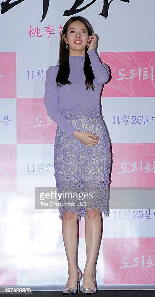 Suzy of miss A attends the movie 'The Sound of a Flower' press premiere at CGV on November 18 2015 in Seoul South Korea