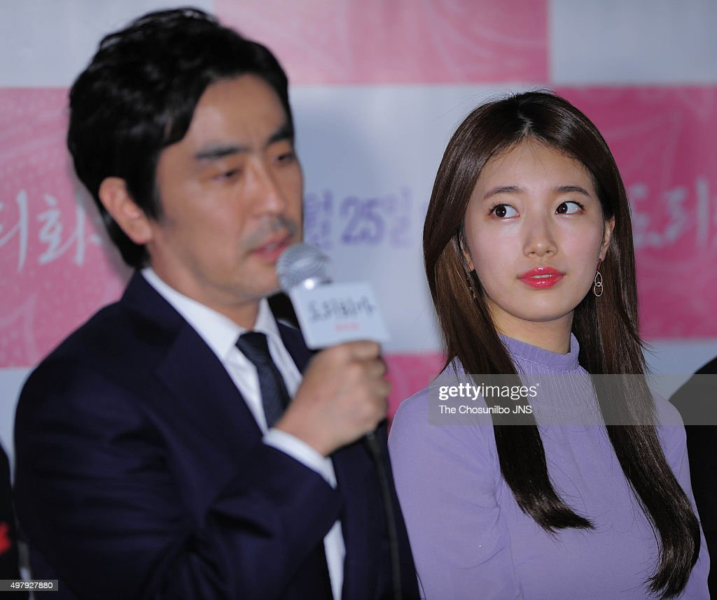 Movie The Sound Of A Flower Press Premiere Photos And Images