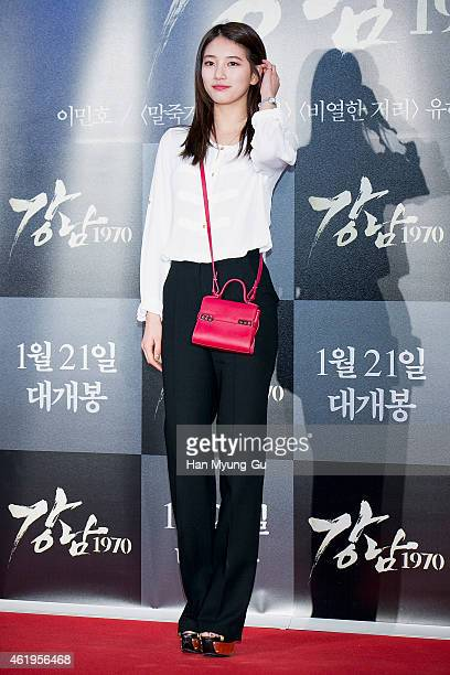 Suzy of South Korean girl group Miss A attends the VIP screening of 'Gangnam Blues' at COEX Mega Box on January 20 2015 in Seoul South Korea The film...