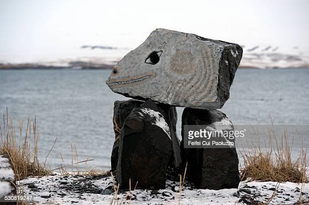 Svalbarðseyri Akureyri Iceland