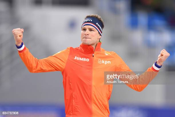 Sven Kramer of Netherlands celebrates after winning the men 10000m during the ISU World Single Distances Speed Skating Championships Gangneung Test...