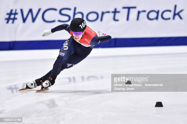 Sven Roes of the Netherlands takes a huge lead in the men's 1000m final B during the ISU World Junior Short Track Championships at Maurice Richard...