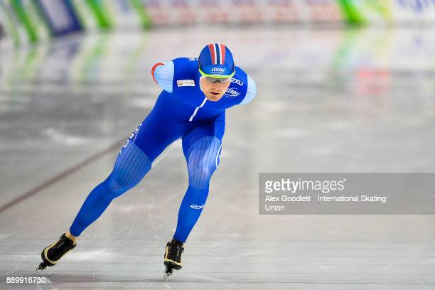 Sverre Lunde Pedersen of Norway competes in the men's 5000 meter final during day 3 of the ISU World Cup Speed Skating event on December 10 2017 in...