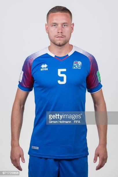 Category:サッカーアイスランド...
