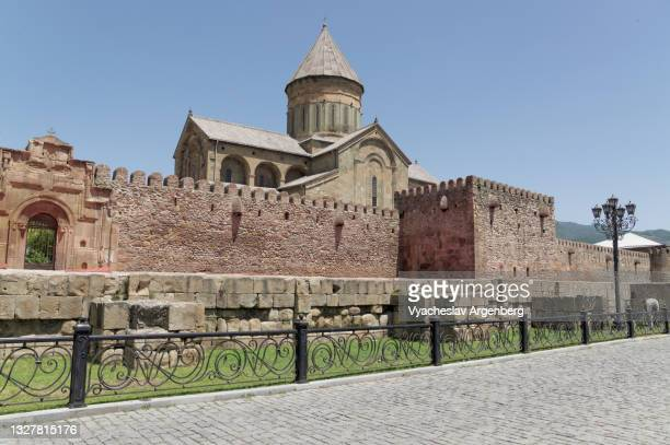 svetitskhoveli cathedral, mtskheta, georgia - argenberg stock pictures, royalty-free photos & images