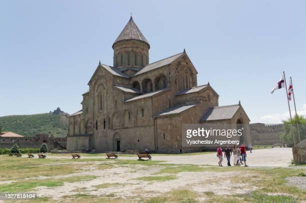 svetitskhoveli cathedral, mtskheta - argenberg stock pictures, royalty-free photos & images
