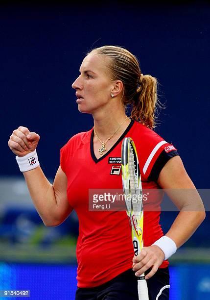 Svetlana Kuznetsova of Russia celebrates winning against Alona Bondarenko of Ukraine in her third round match during day six of the 2009 China Open...