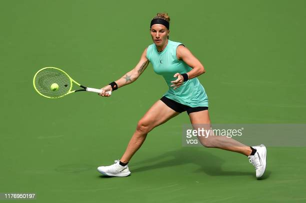 Svetlana Kuznetsova of Russia returns a shot during the match against Elina Svitolina of the Ukraine on Day 4 of 2019 Dongfeng Motor Wuhan Open at...
