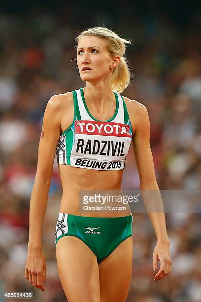 Svetlana Radzivil of Uzbekistan looks on after a jump in the Women's High Jump final during day eight of the 15th IAAF World Athletics Championships...