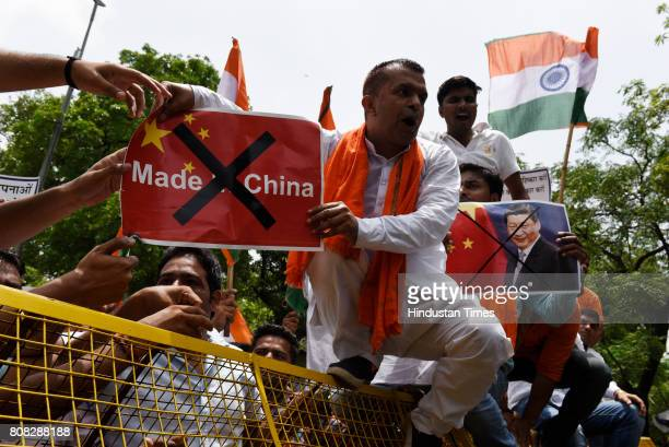 Swadeshi Jagran Manch held a protest against the Chinese goods and China's hostility against the Indian Army at Chanakyapuri Police Station on July 4...