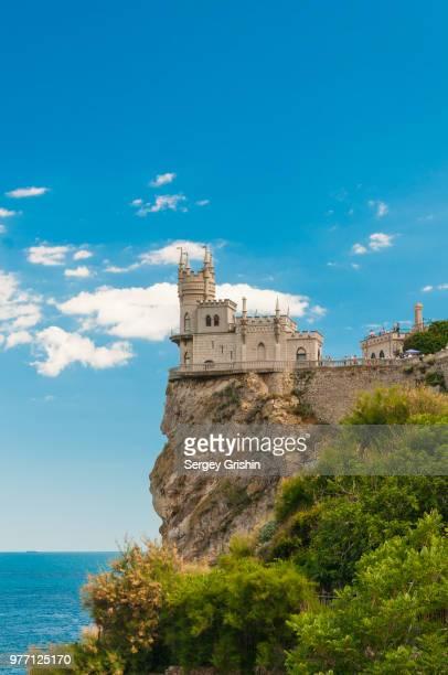 swallow's nest on cliff, crimea, ukraine - crimea stock pictures, royalty-free photos & images