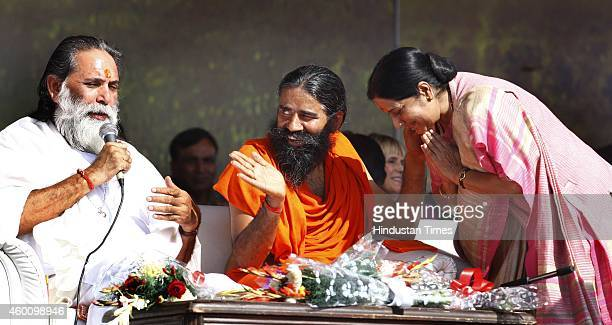 Swami Gyanand Ji Yog guru Baba Ramdev Union Minister for External Affairs Sushma Swaraj and others during the celebration of 5151 years of the...