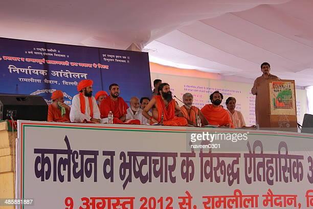 Swami ・ラムデブ protesting アゲインストブラックマネー