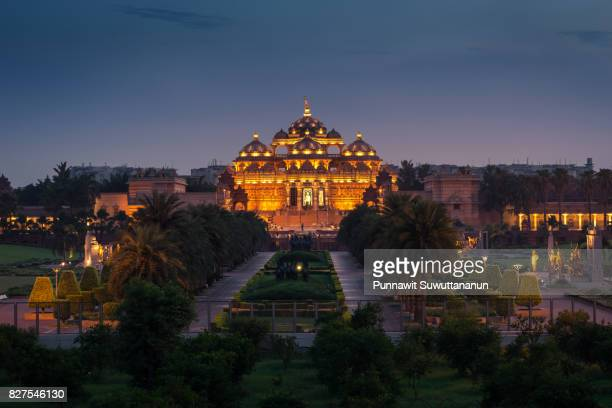 swaminarayan akshardham temple, the biggest hindu temple in the world, new delhi, india - delhi stock pictures, royalty-free photos & images