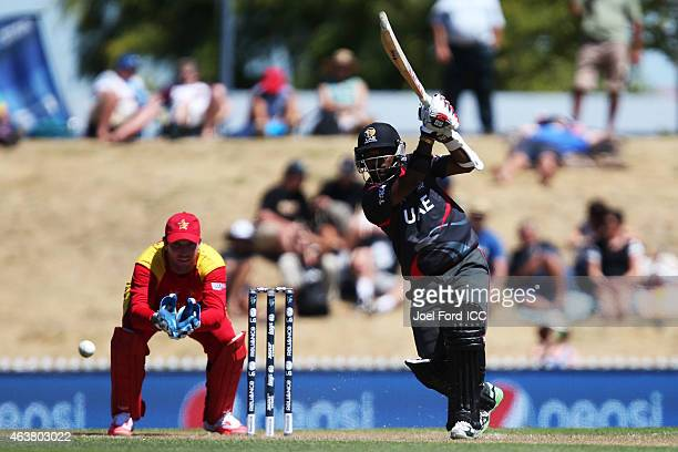 Swapnil Patil of the UAE plays a shot during the 2015 ICC Cricket World Cup match between Zimbabwe and the United Arab Emirates at Saxton Field on...