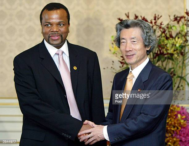 Swaziland's King Mswati III meets with Japanese Prime Minister Junichiro Koizumi at a hotel September 29, 2003 in Tokyo, Japan. Mswati is in Japan to...