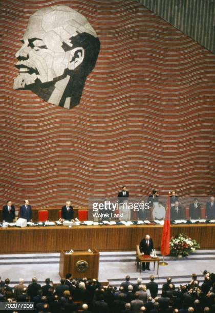 swearingin ceremony of the newlyelected President of the Soviet Union Mikhail Gorbachev Congress of People's Deputies of the Soviet Union Moscow...