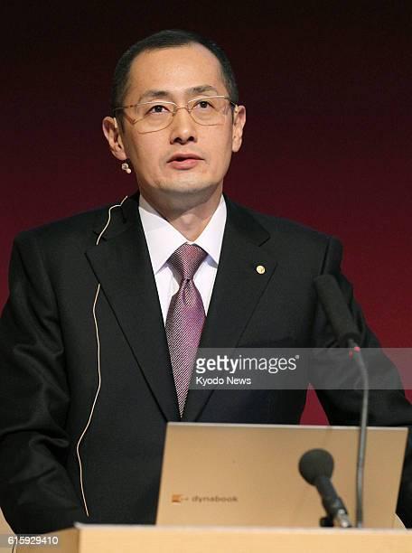 STOCKHOLM Sweden Japanese medical researcher Shinya Yamanaka delivers a Nobel lecture at the Karolinska Institute in Stockholm Sweden on Dec 7 2012...