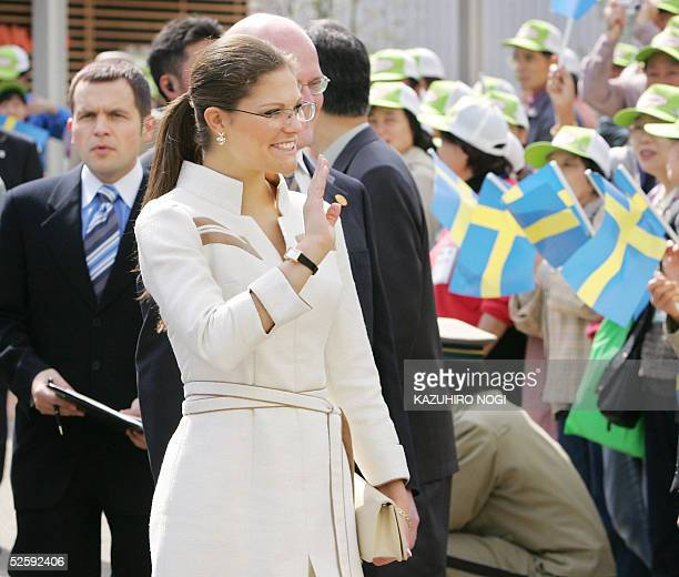 Sweden's Crown Princess Victoria is welcomed by wellwishers upon her arrival at the Nordic Pavilion of the 2005 world exposition in Nagakute Aichi...