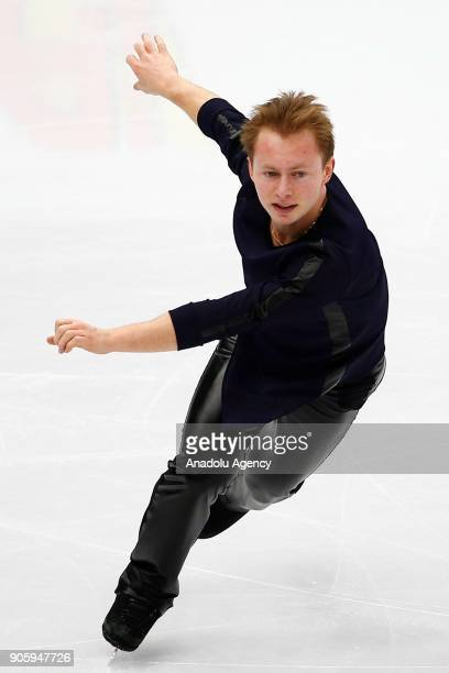 Swedish figure skater Alexander Majorov performs during the man short program ISU European Figure Skating Championships 2018 at the Megasport Arena...