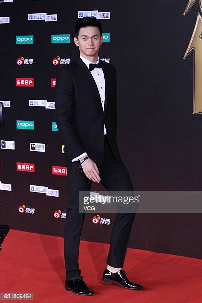 Swimmer Sun Yang arrives at red carpet of 2016 Weibo Awards Ceremony on January 16 2017 in Beijing China
