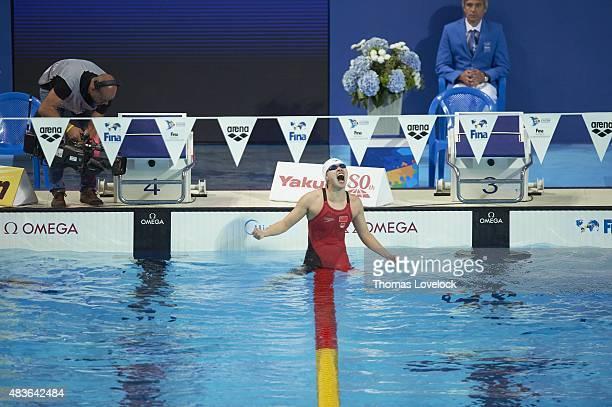 16th FINA World Championships China Yuanhui Fu victorious in poolafter winning gold during Women's 50M Backstroke Final at Kazan Arena Kazan Russia...