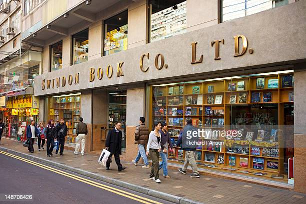 Swindon Bookshop in Tsim Sha Tsui.