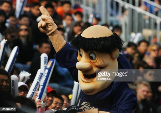 Swinging Friar the San Diego Padres mascot waves to crowd during the second game between the Los Angeles Dodgers and the San Diego Padres at...