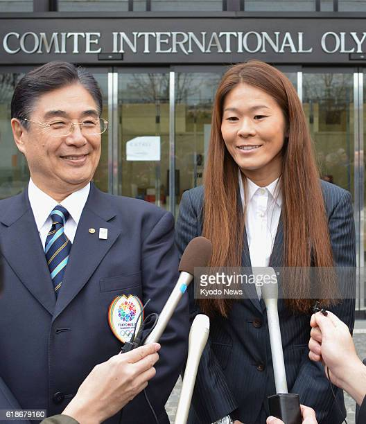 LAUSANNE Switzerland Masato Mizuno the CEO of the Tokyo 2020 Bid Committee and Olympic silver medalwinning soccer player Homare Sawa meet the press...