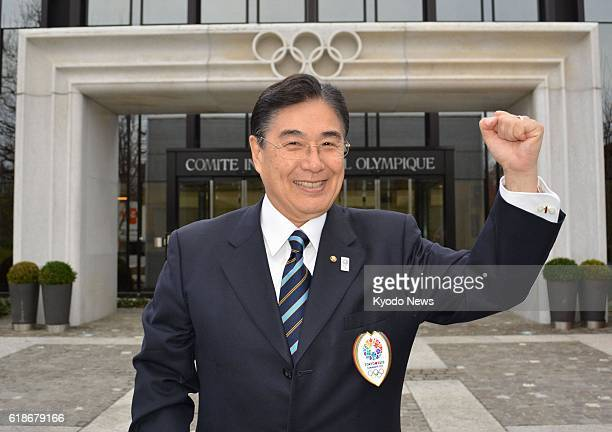 LAUSANNE Switzerland Masato Mizuno the CEO of the Tokyo 2020 Bid Committee poses for photos in front of the International Olympic Committee...