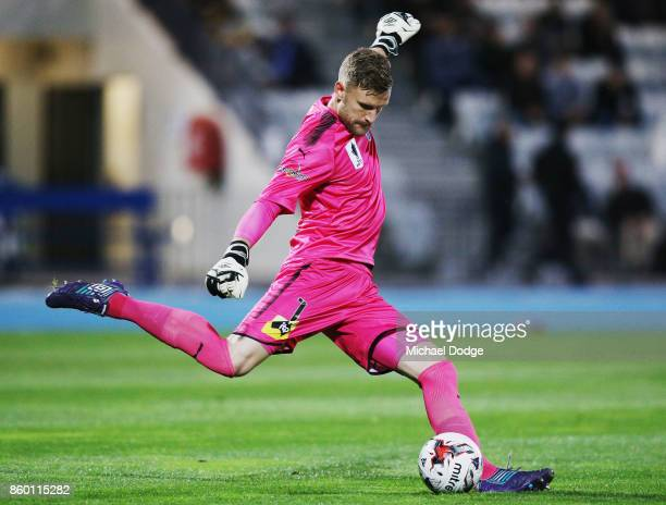 Sydney goalkeeper Andrew Redmayne kicks the ball during the FFA Cup Semi Final match between South Melbourne FC and Sydney FC at Lakeside Stadium on...