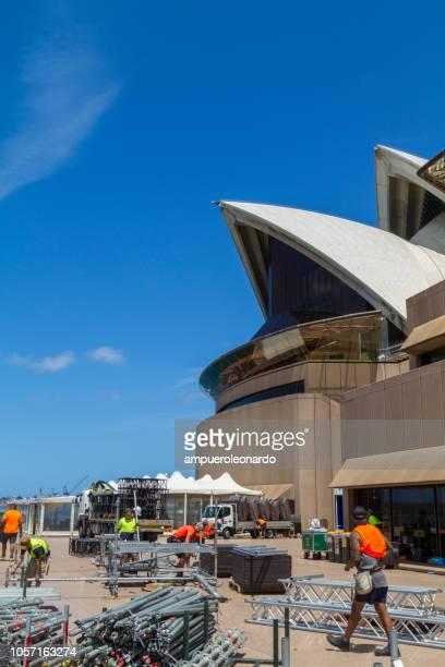 シドニーの大晦日