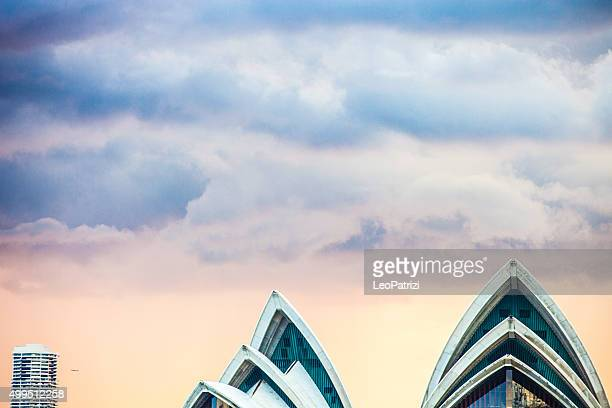 Sydney Opera House architectural detail