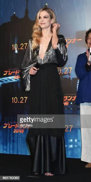 Sylvia Hoeks attends the 'Blade Runner 2049' premier at Roppongi Hills on October 24 2017 in Tokyo Japan