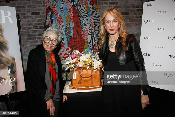 Sylvia Weinstock and Pauline Brown attend Jason Binn and DuJour Magazine's surprise birthday party for Pauline Brown Chairman of LVMH for North...