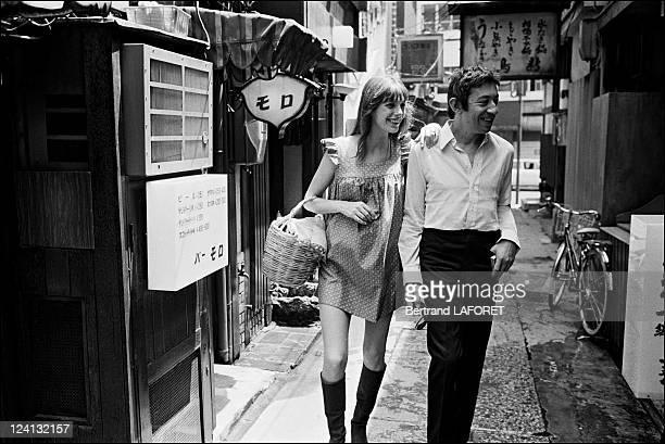 Sylvie Vartan in Tokyo Japan in May 1971 Serge Gainsbourg and Jane Birkin