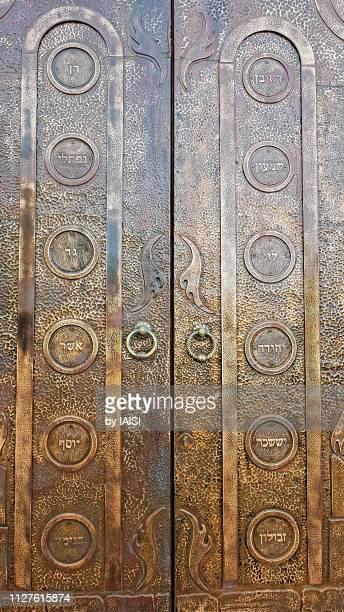 symbolic carving of the twelve tribes of israel on the door of hechal yehuda synagogue,tel aviv - synagoge stock-fotos und bilder