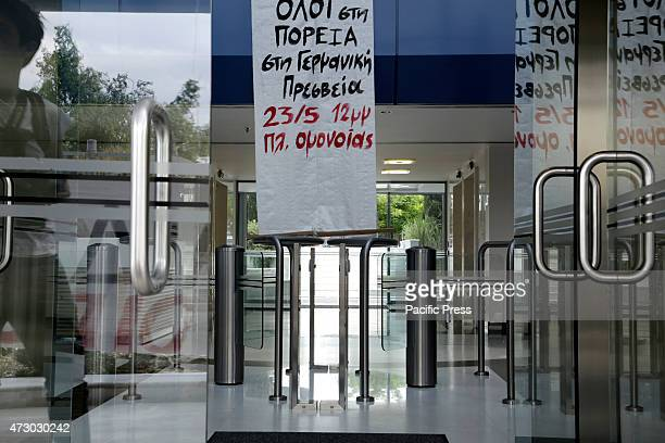 Symbolic occupation at the offices of Siemens in Marousi suburb of Athens from anti authoritarians According to their internet posted message they...