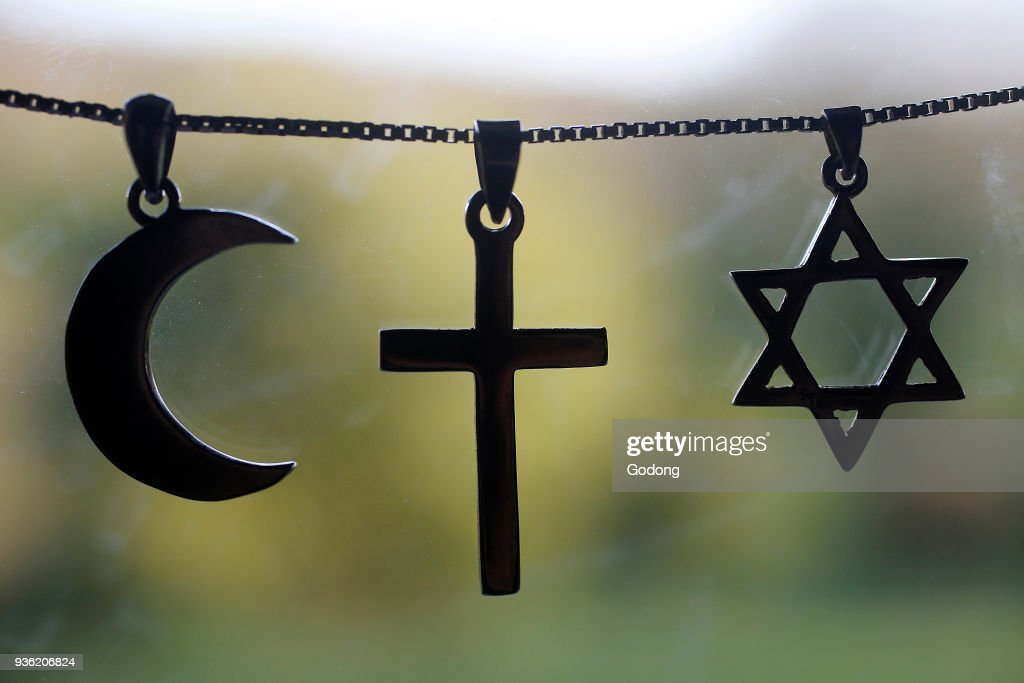 Symbols Of Islam Pictures Getty Images