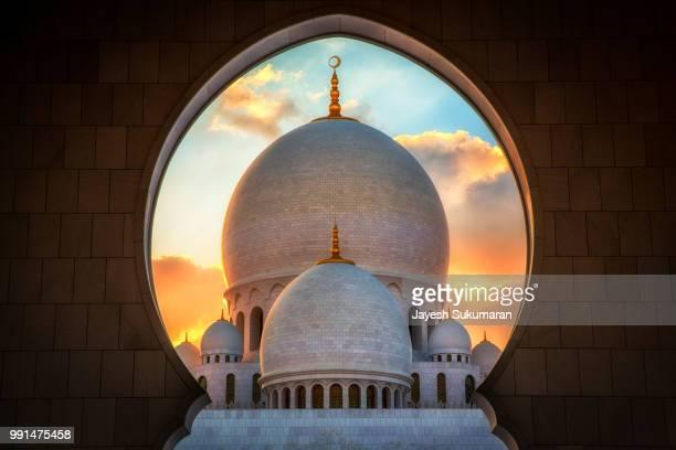 symmetry - moskee stockfoto's en -beelden