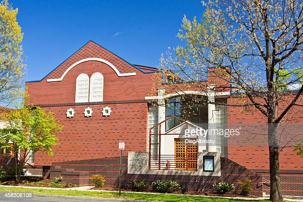 synagogue on wisconsin ave, washington dc - staadts,_wisconsin stock pictures, royalty-free photos & images