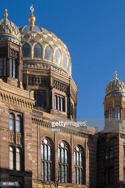synagogue - synagoga bildbanksfoton och bilder