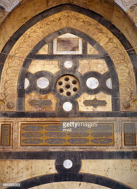 Syria Damascus Umayyad Mosque or Great Mosque of Damascus Built in the early 8th century Gate Detail