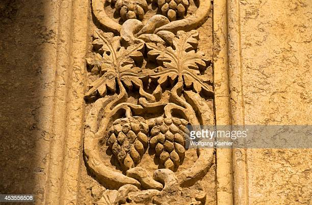 Syria Palmyra Ancient Roman City Funerary Temple Carved Decorations Grapes Detail