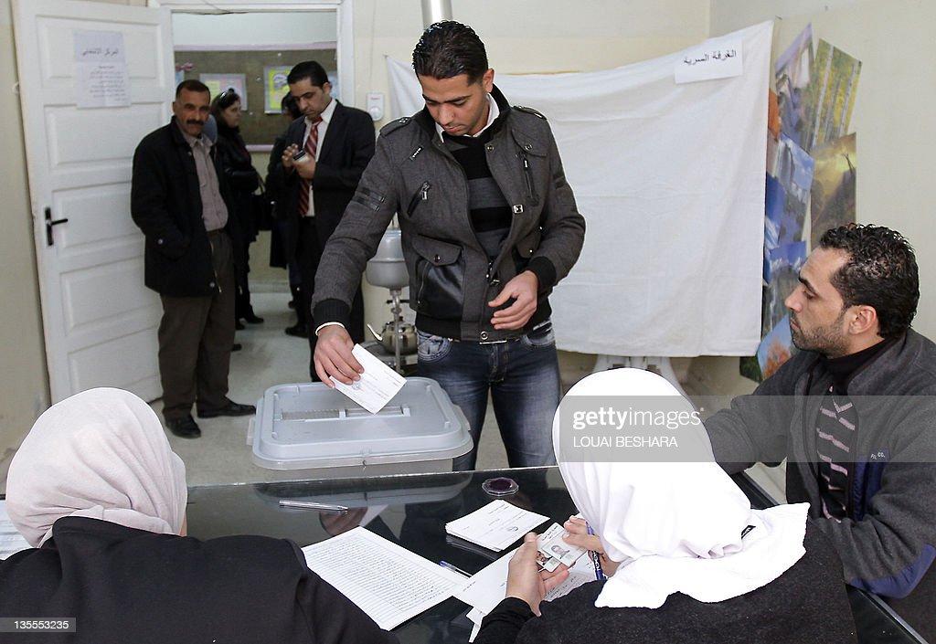 A Syrian man votes to elect representati : News Photo