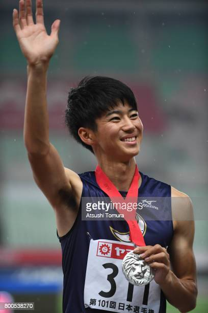 Syuhei Tada of Japan smiles with his silver medal during the 101st Japan National Championships at Yanmar Stadium Nagai on June 24 2017 in Osaka Japan