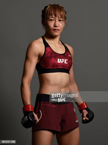 Syuri Kondo poses for a portrait backstage during the UFC Fight Night event inside the Saitama Super Arena on September 22 2017 in Saitama Japan